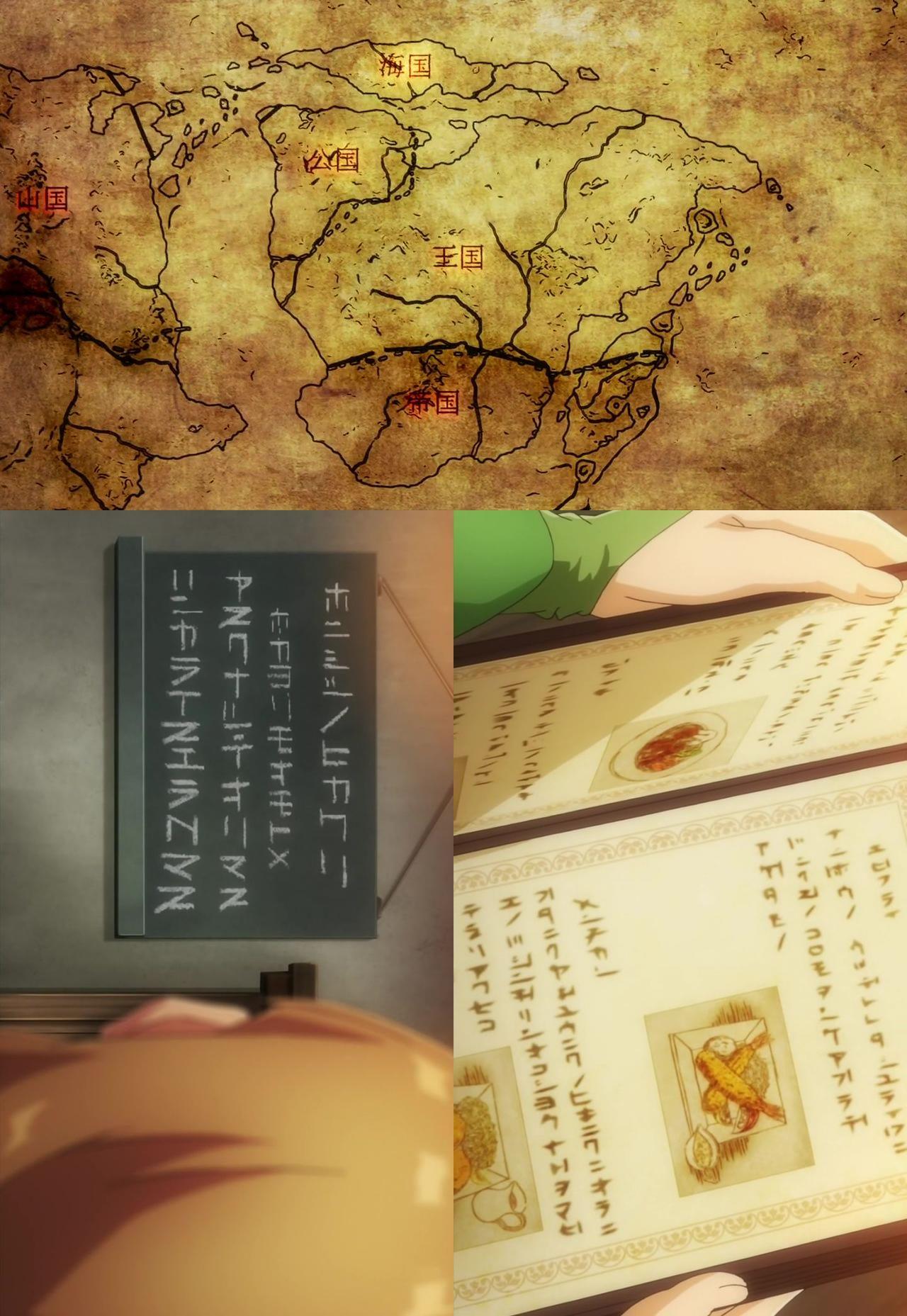 isekaisyokudou_chizumoji.jpg