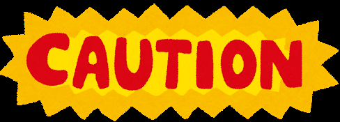 pop_caution4.png