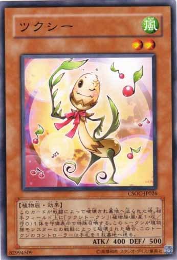tsukushi.jpg