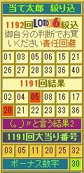 2017y07m13d_193502408.jpg