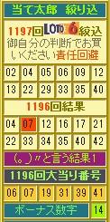 2017y07m31d_194938102.jpg