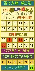 2017y08m18d_200606556.jpg