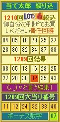 2017y09m14d_210918927.jpg