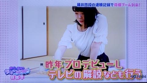 関西将棋会館 (4)