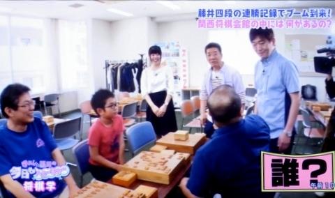 関西将棋会館 (10)
