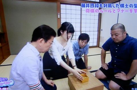 関西将棋会館 (17)