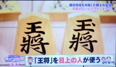 関西将棋会館 (19)