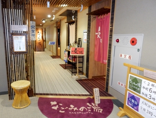 神戸 (6)