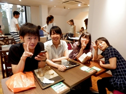 神戸異人館 (4)