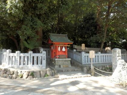 生田神社 (3)