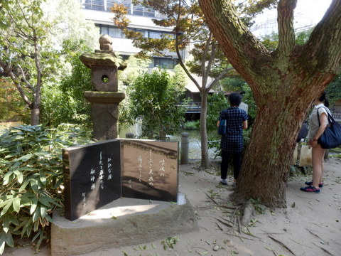生田神社 (4)