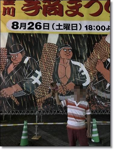 花火IMG_1004-20170826