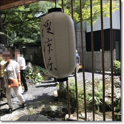 京都IMG_1135-20170902