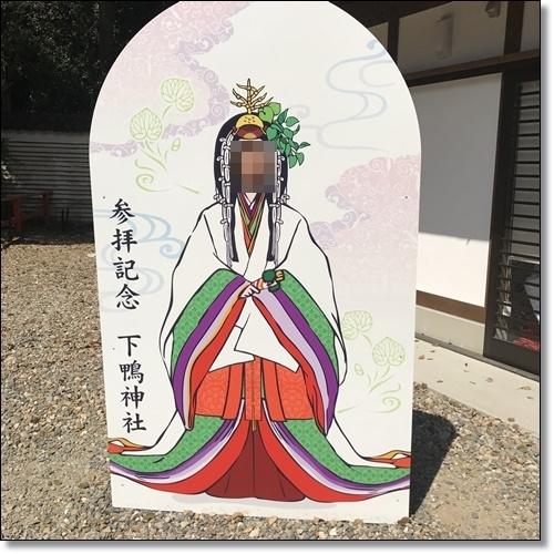 京都IMG_1150-20170902