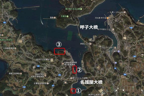 唐津 呼子 名古屋漁港 ポイント 釣り