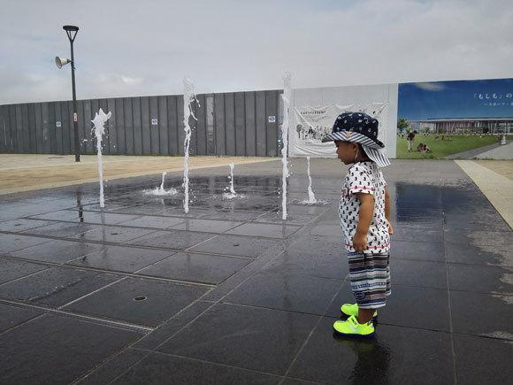 鹿島港 公園 神栖 噴水 水遊び