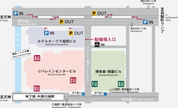 博多リバレイン アンパンマンミュージアム福岡 駐車場