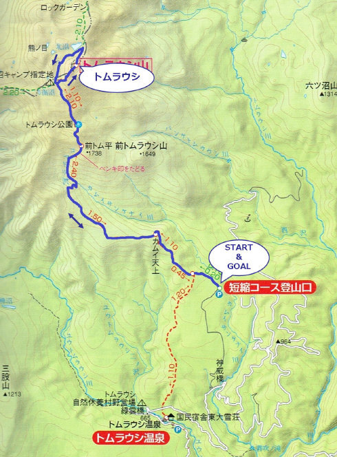 20170719_route.jpg