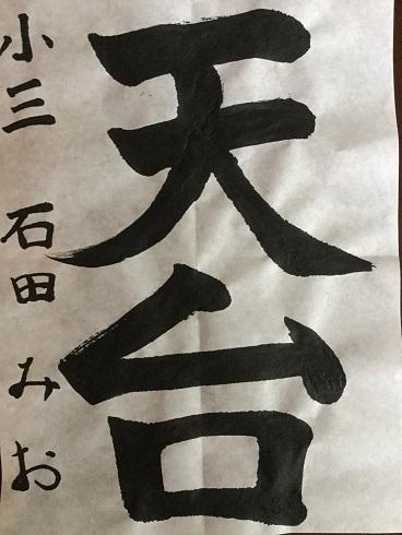 IMG_1467努2