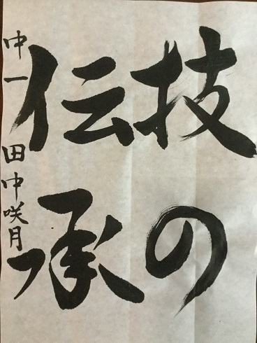 IMG_1483努4