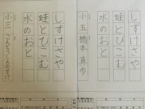 IMG_1516あ3