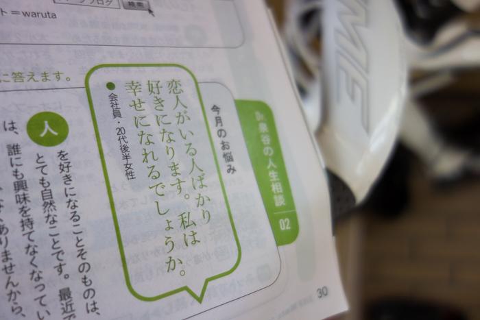 17_0813_01.jpg