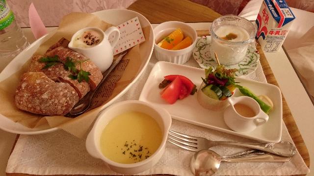 シャレオツ朝食エッグスラット