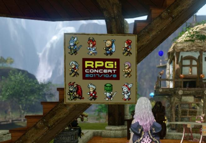 RPG宣伝ポスター