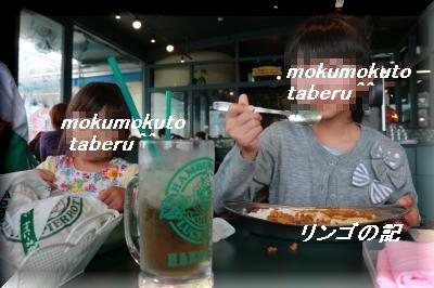 北海道(4)②