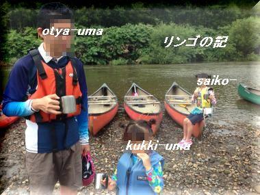 北海道(3)③
