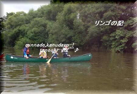 北海道(3)④