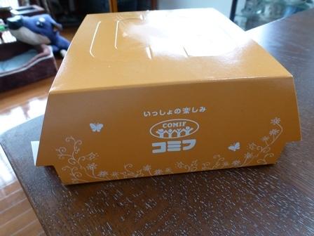 いちごバースデーケーキ1