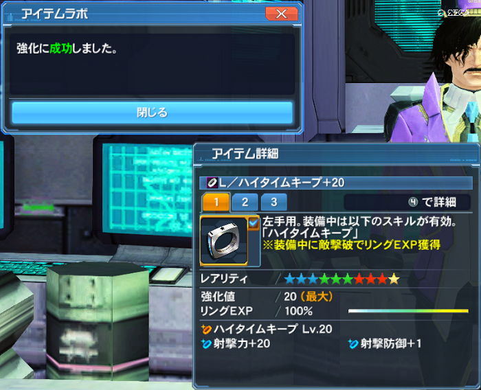 pso20170706_214319_000.png