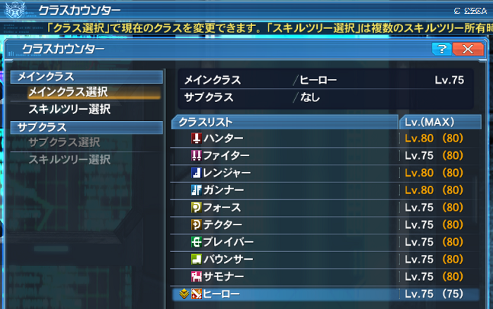 pso20170802_212244_007.png