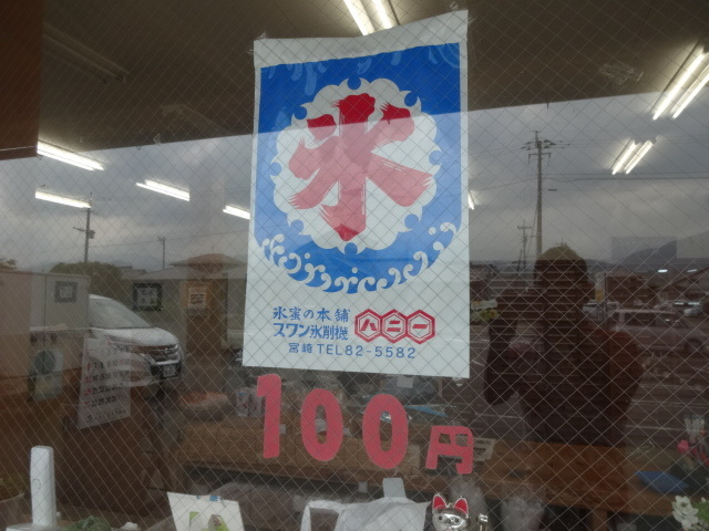 H29813 (86)