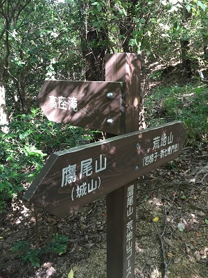 IMG_2716標識