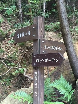 IMG_2749標識