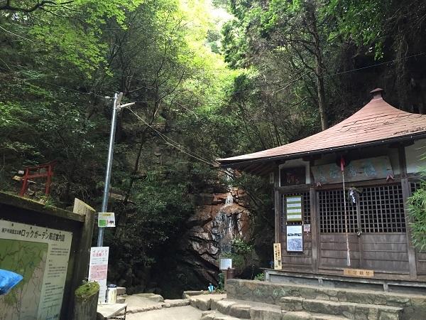 IMG_2751高座滝