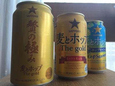 IMG_3018ビール