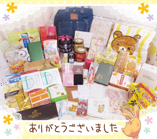 差し入れ(2017年夏コミ)550