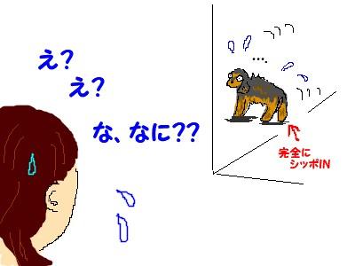 いるの!?3
