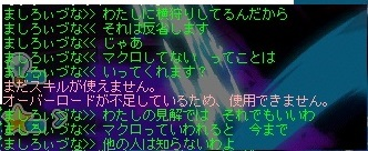 3_2017082523023929a.jpg