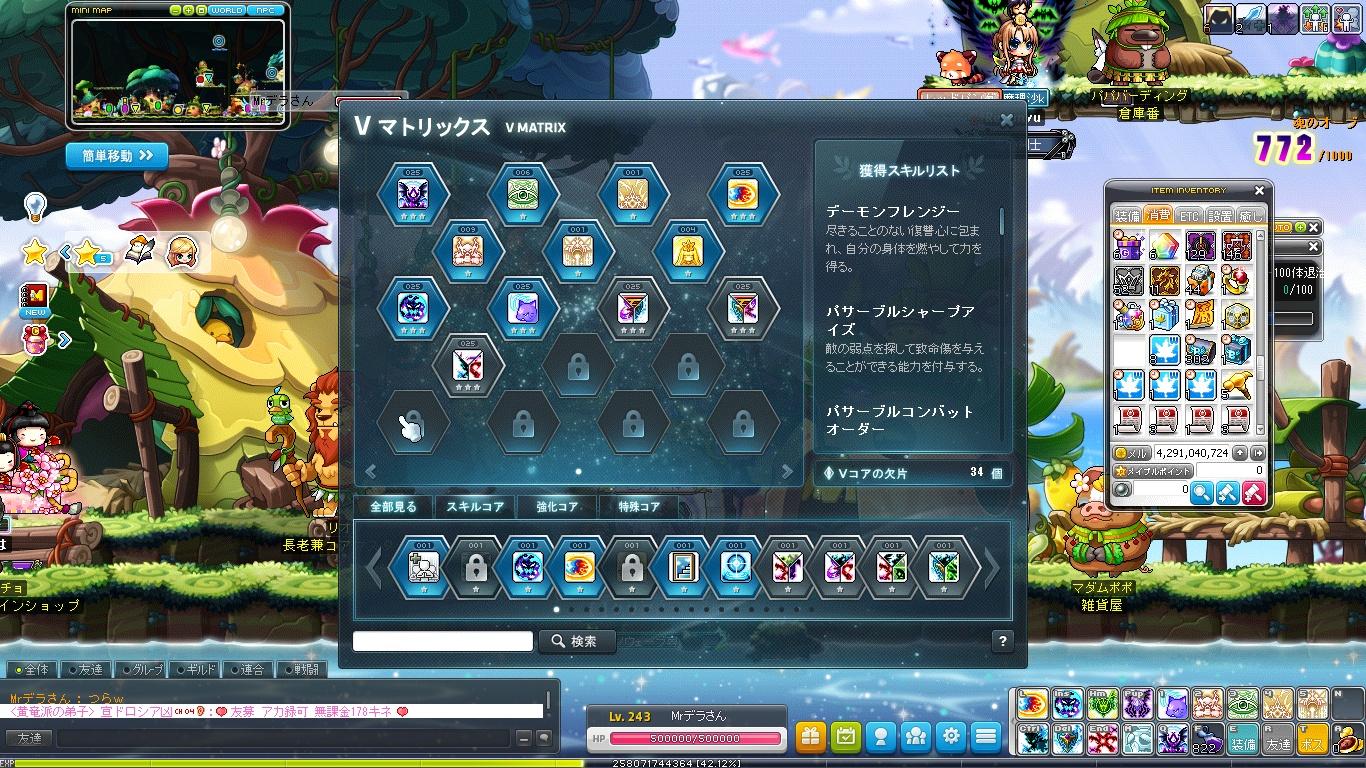 Maple170716_114537.jpg