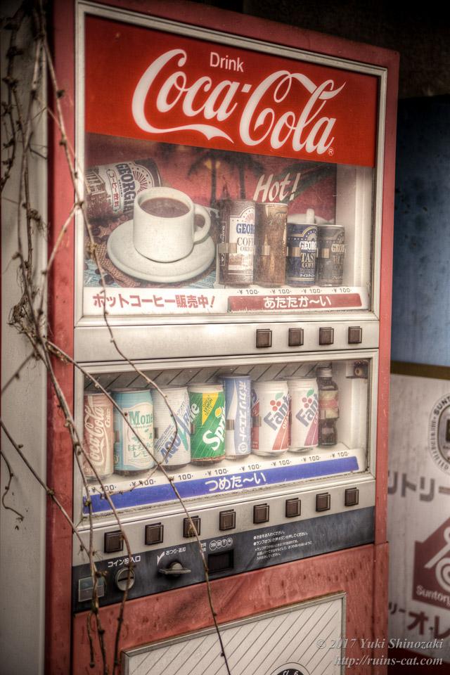 古い自販機