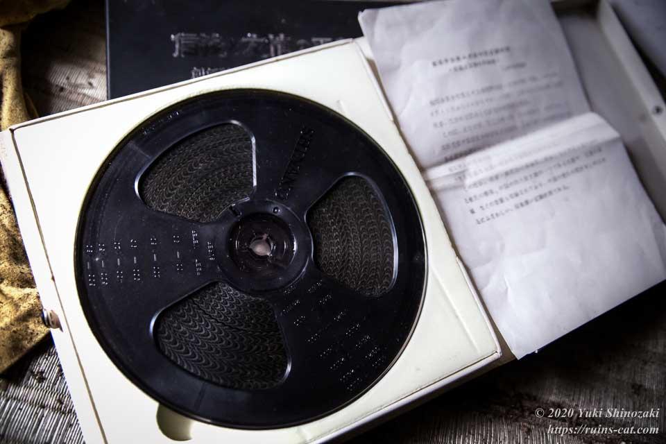 信義と友情の平和旅 中身のテープ