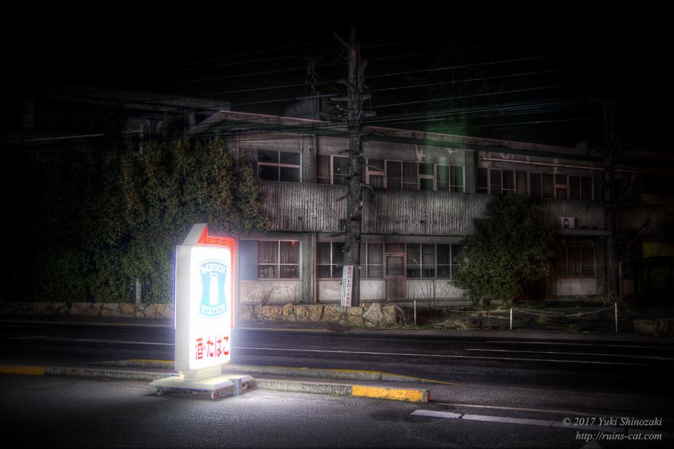 【廃墟】坂出の廃病院_ローソン側より(緑の霊体?)