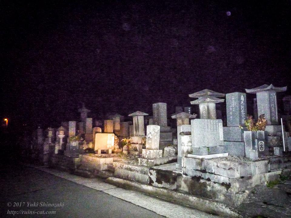 金山病院(心霊スポット)脇の墓地