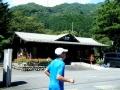 草木湖マラソン17