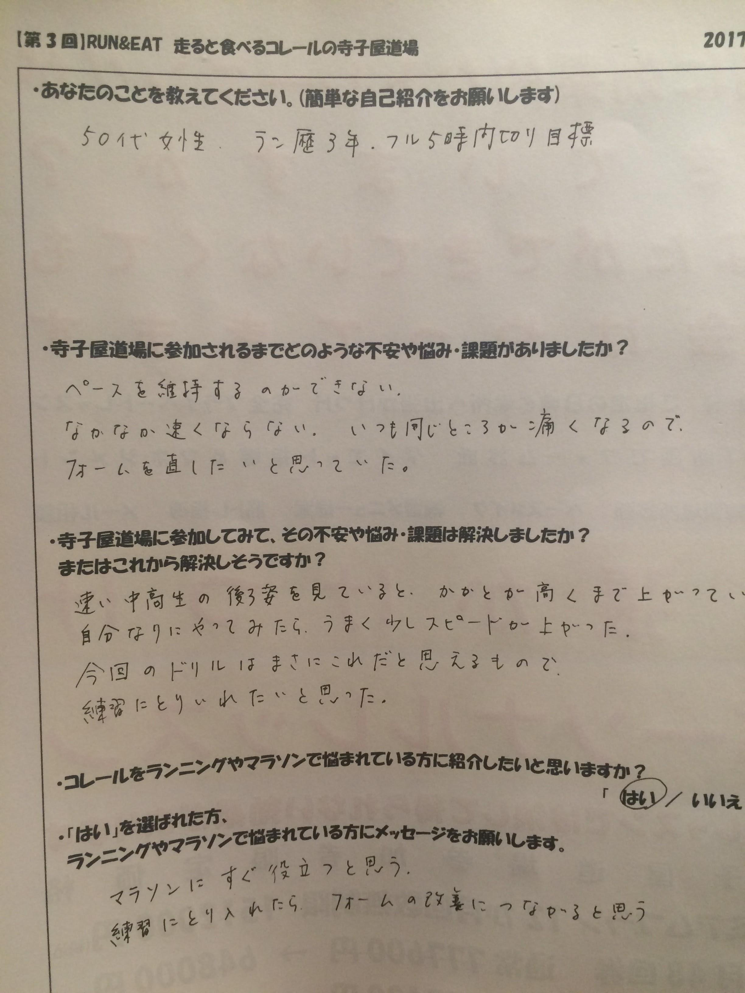 IMG_6595.jpg