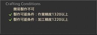 ffxiv_20170727_210822.jpg